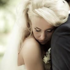 Wedding photographer Anton Ni (chingoo). Photo of 08.12.2015