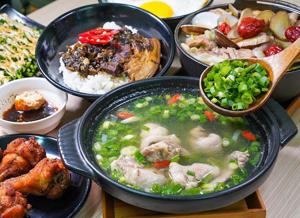 食家個人土雞鍋 - 網友評價、菜單、訂位電話及地址   愛食記