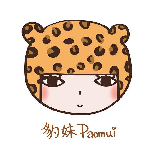 Paomui (豹妹)