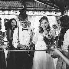 Wedding photographer Ekaterina Kozyrenko (katrusya31). Photo of 18.08.2016
