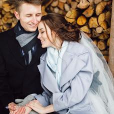 Wedding photographer Andrey Radaev (RadaevPhoto). Photo of 09.12.2017