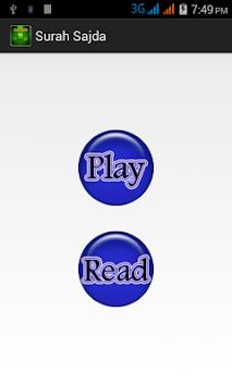 Download e sajda Quran surah pack APK latest version app for android