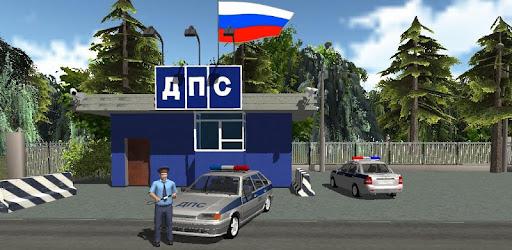 Traffic Cop Simulator 3D - Apps on Google Play