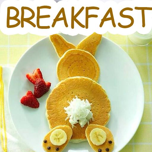 シンプルな朝食のレシピ