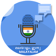 Malayalam Voicepad - Speech to Text