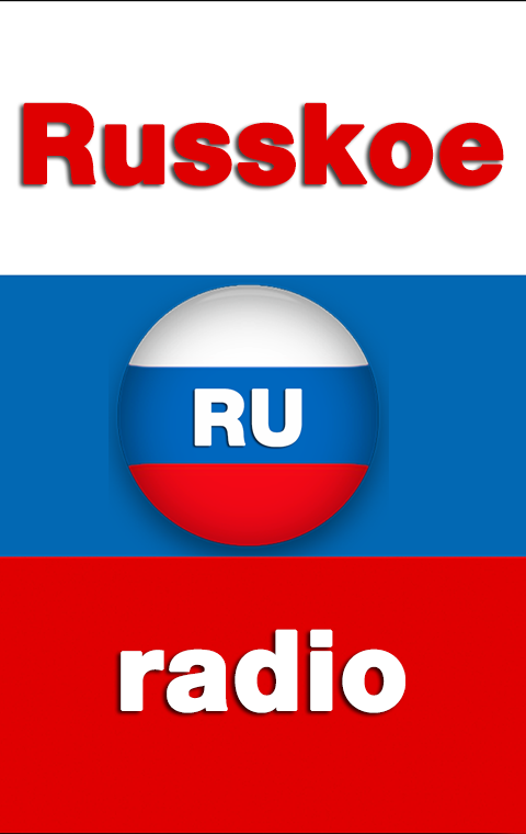 Russkoe radio - Radio ru- screenshot