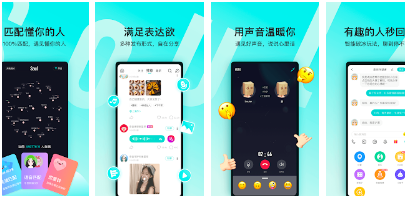 best chinese dating app