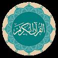 Quran - Naskh (Indopak Quran) apk