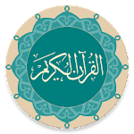 Quran - Naskh (Indopak Quran) 1.0.1 Apk