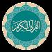 Quran - Naskh (Indopak Quran) icon