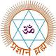 Niveditha Vidya Peedam APK