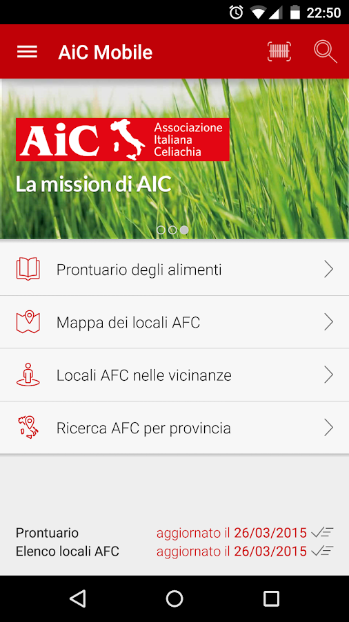 AiC Mobile- screenshot