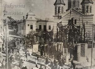 Photo: Преображенська церква (споруджена в 1908 році). Фото першої половини 20 століття.