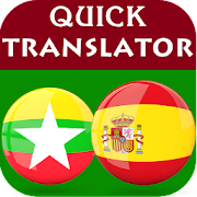 Burmese Spanish Translator