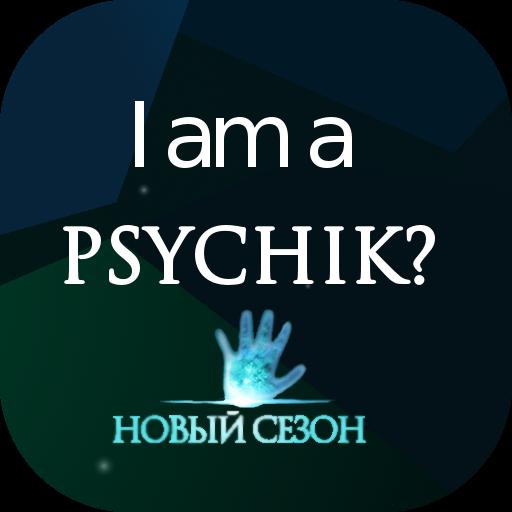 I am a Psychic?