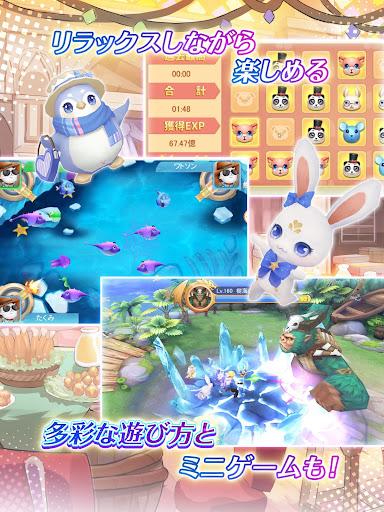 u30e6u30fcu30c8u30d4u30a2u30fbu30b2u30fcu30c8uff5eu53ccu5b50u306eu5973u795eu3068u672au6765u3078u306eu3064u3070u3055uff5e apkmr screenshots 12
