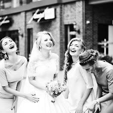 Wedding photographer Elvina Memetova (Malina777). Photo of 23.01.2017