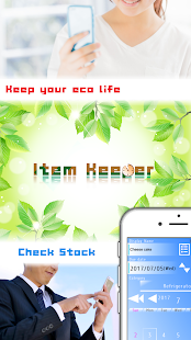 ItemKeeper- screenshot thumbnail