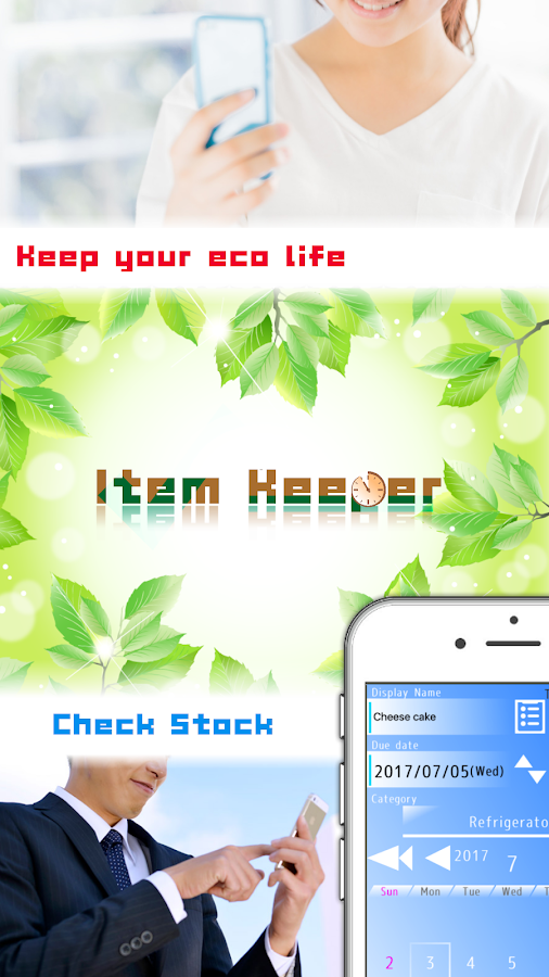 ItemKeeper- screenshot