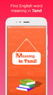 App Meaning in Tamil APK for Windows Phone