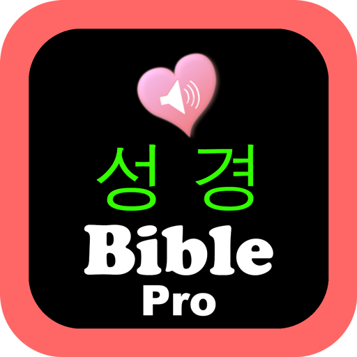 Korean English Audio Bible Pro Android APK Download Free By JaqerSoft