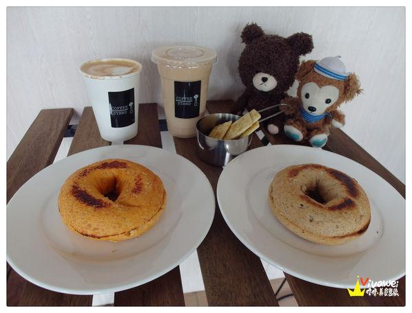 有溫度的平價咖啡飲品專賣店『COFFEE STAND』陽明高中 早餐 貝果 外帶咖啡 星巴克 便宜 外送 可久坐