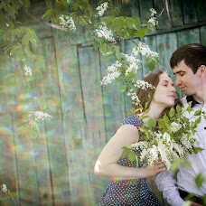 Wedding photographer Tati Filicheva (TatiFilicheva). Photo of 05.06.2017