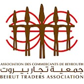 Beirut Traders Association