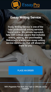 Screenshots of Custom Essay Writing Service for iPhone
