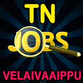 TN Velaivaippu Seithigal - Govt Jobs in Tamil 2017