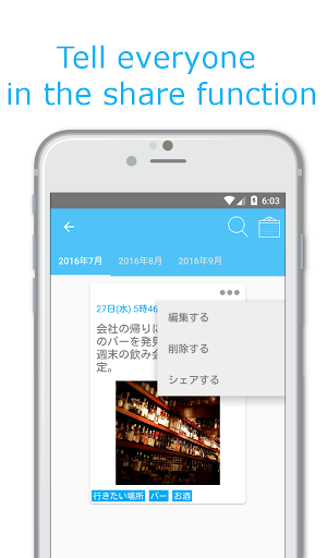 玩免費生活APP|下載The most easy-to-use diary app不用錢|硬是要APP