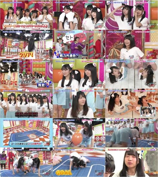 (TV-Variety)(720p) STU48 no SETOBINGO! ep09 180312