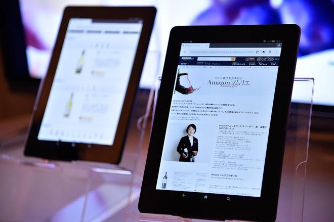 Amazonソムリエ タブレット表示イメージ画像