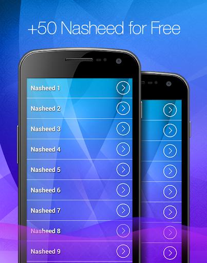 音樂必備免費app推薦|Top Islamic Nasheed 2017線上免付費app下載|3C達人阿輝的APP