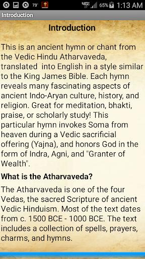 Vedic Hymn: Soma from Heaven screenshot 3