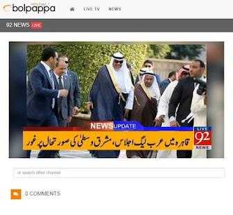 BolPappa Live TV - náhled