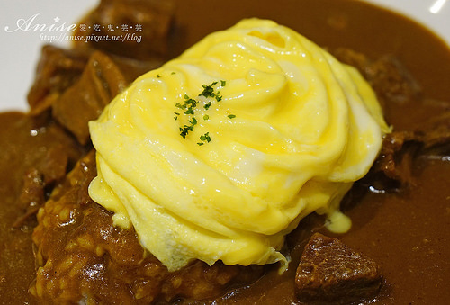 Izumi Curry