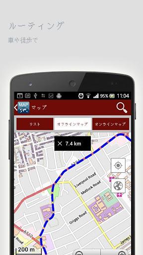 玩旅遊App シュトゥットガルトオフラインマップ免費 APP試玩