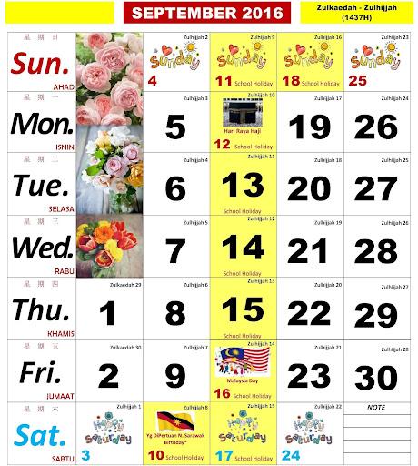玩免費教育APP 下載Calendar 2015