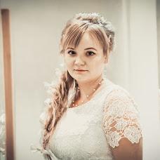Wedding photographer Galina Osipova (SteZya). Photo of 04.12.2014