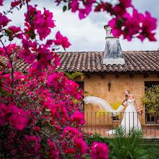 Wedding photographer Manuel Aldana (Manuelaldana). Photo of 09.04.2019