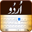 Urdu Keyboard: Latest HD Themes APK