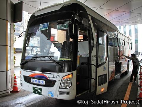九州産交バス「きりしま号」 1279 鹿児島中央駅前到着