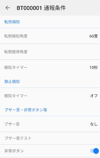 Meu30deu30e2u30fcu30ec 1.0.3 Windows u7528 4