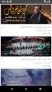 رواديد‎ Screenshot