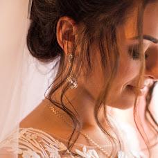 Wedding photographer Oksana Voloshin (Ksenyaphoto). Photo of 08.02.2018