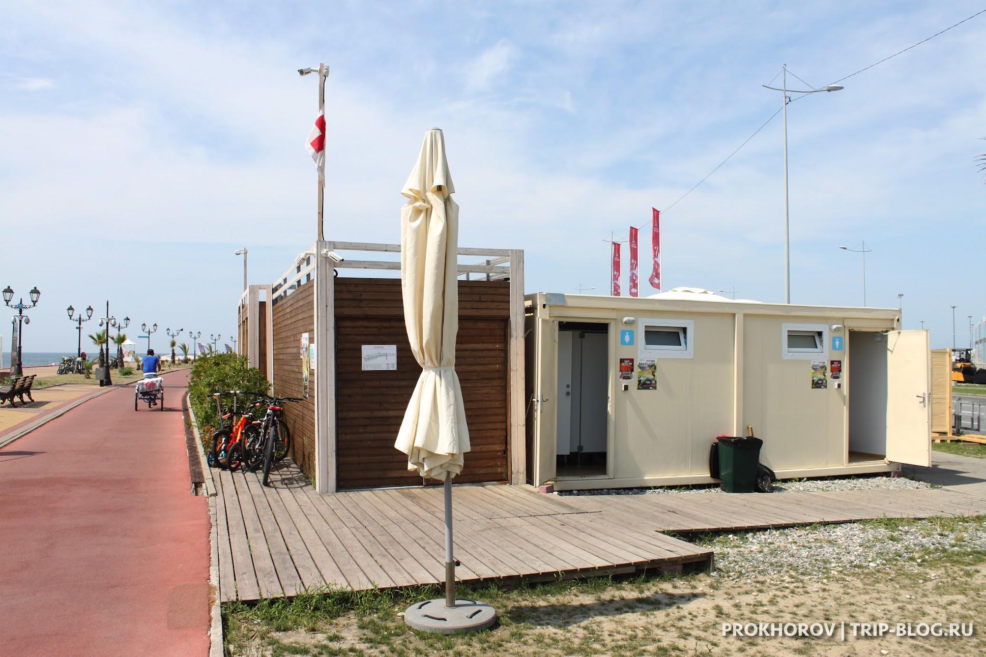 Бесплатные туалеты в Роза Хутор