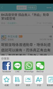 親子王國 Baby Kingdom screenshot 3