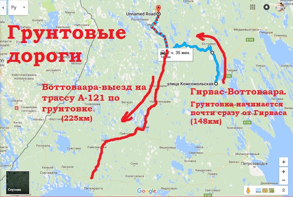 Карта грунтовых дорог
