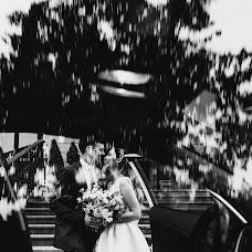 Wedding photographer Anna Pticyna (keepmomentsru). Photo of 04.09.2018